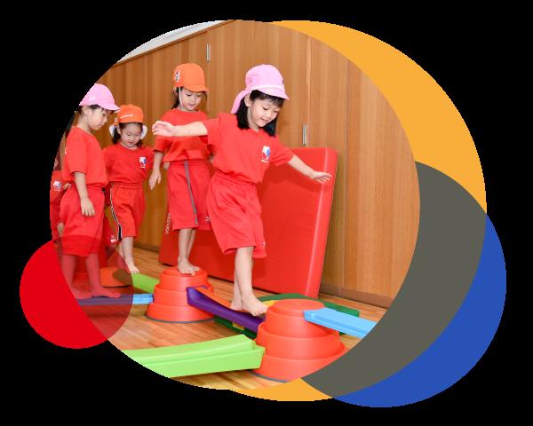 育ち場 幼児期に必要な運動を 楽しく取り入れられます!