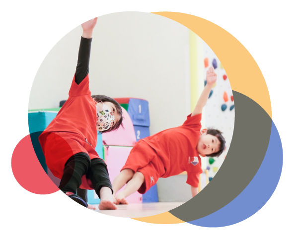 幼児期に必要な運動を 楽しく取り入れられます!